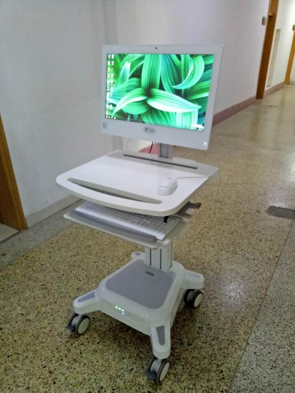 平阴人民医院